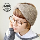 Have great neat Ribbon as the hairband ♪ enjoying winter hairband a gentle impression rushed out of the loop! hair accessories hair band headband here range Ribbon women's Super Sale ◆ cheer ( cheer ) rally bone knit turban