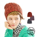This presence! Handle things more! Thicker yarn unevenness loosely knit Beanie + black jagged designs. -Friendly fit. Winter's cold weather had Christmas gifts CAP hat and straw or solid ladies ◆ cheer ( cheer ) at pusnitwatch