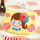 Canvas material increases the texture as a miniport. With crest of popular Fifi! To put small make-up tools, cards, loose change • cozy porch ◆ Curly Collection (Kali collection): patch canvas pouch S [Fifi x yellow]