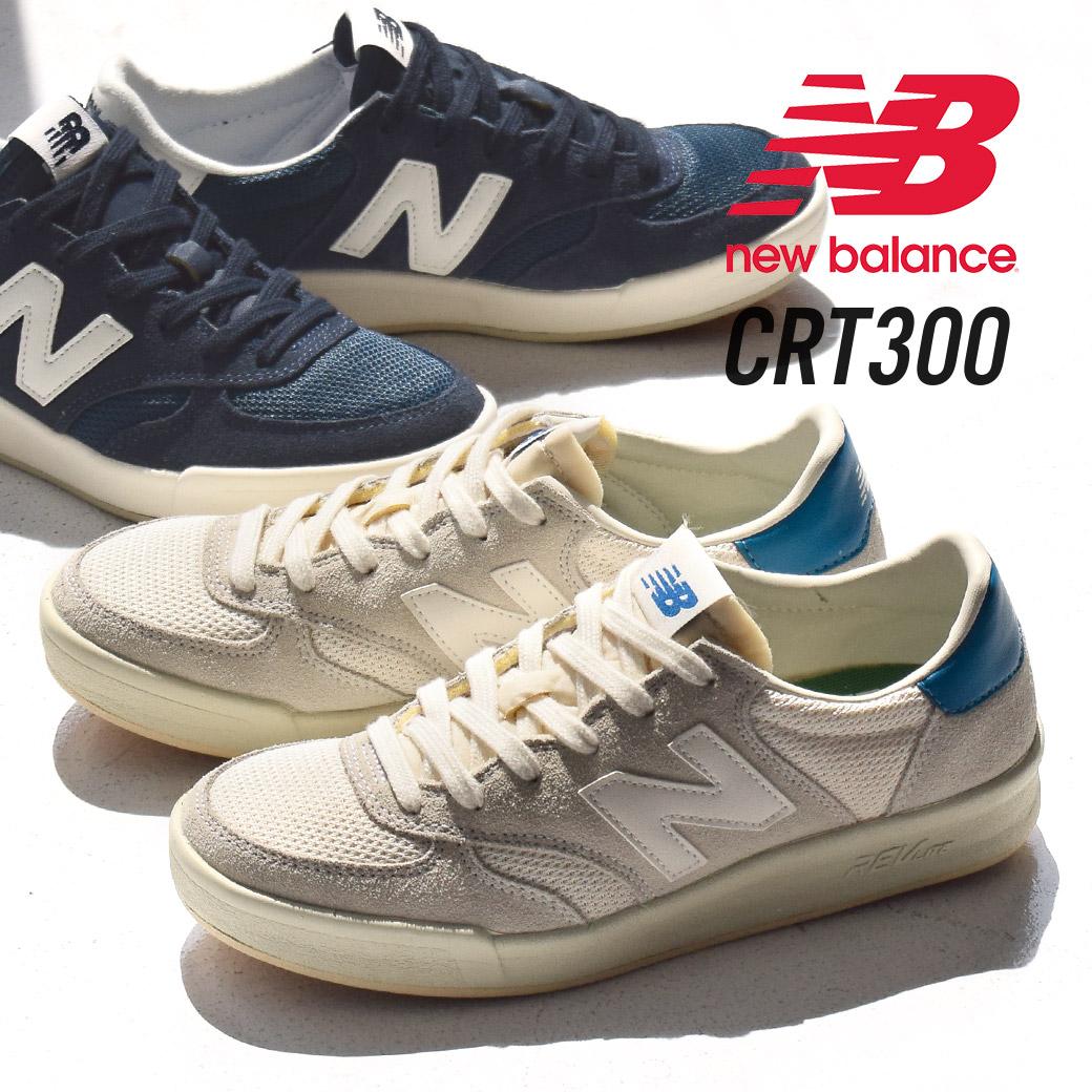 new balance online lebanon