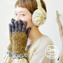 Became a buzzing switch design in colorful slavyan and Boucle knit gloves. Wrist firm hot! Was a cold weather accessory winter five finger gloves Boucle Buckley mix knitted Christmas gifts, ◆ cheer ( cheer ) Potpourri knit gloves