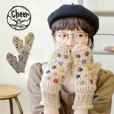 With mixed color pom poms, wool mix for loosely knit gloves. Winter accessories winter gloves Glove Mitten ladies wool ladies hand bag winter was a Christmas present ◆ cheer ( cheer ) knit caramel Bonbon Milton