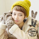 Gloves decorated with flower motif of the artificial yarns. Knitting knitting patterns this baggage baggage this expressive mix of ♪ winter accessory cold weather gloves Glove Mitten ladies wool ladies hand bag winter was a Christmas present ◆ cheer ( ch