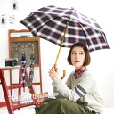 Rain or shine both umbrella oozes luxury hand of bamboo and stone veneer. United Kingdom traditional Tartan pattern parasol umbrella UMBRELLA ladies ' umbrella length umbrella umbrellas 2 AS 2 J ◆ Traditional Weatherwear (traditional weather were):UMBREL