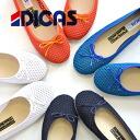 Mesh fabric woven from cotton flat pumps slip-on women's shoes shoes Sandals sneakers spring summer import pettanko pettanko shoes 3IMPK-151081 ◆ DICAS (Diaz) cotton mesh ballet shoes