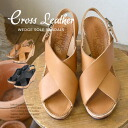Feminine curve to draw a cross in the upper leather strap design! Cork sole style wedge sole ladies shoes heel storm with thick bottom high heels brand leather made in Japan legs black summer ◆ wide cross leather wedge sole sandal