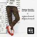 In the silhouette an trends camouflage pattern. Draws a tapered silhouette and rise slightly deepened the in short cut Womens camouflage ◆ apartment department ( apartment Department ) × Betty Smith ( bettismith ): with 9 minutes salad cuff pants