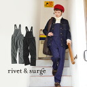 Narrow stripes and chides × slender silhouette which afford all-in-one ladies one piece overalls combinaison tethering ◆ rivet and surge ( rivet & surge ): Pinstripe salopette