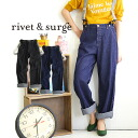 Shall I and fresh thick straight silhouette ◎ G bread and removable suspenders! The solid thick 10 oz denim denim jeans Womens ◆ rivet and surge ( rivet & surge ): Tweed suspenders with 10 oz wide denim pants