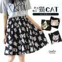 Because you want to be covered in cat's skirt is ♪ ladies bottoms West GM flare skirt animal pattern A line short-length mini spring summer ◆ zootie (SETI): cat, cat, cat, CAT skirt
