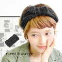 Little knitted material, and decorate the Center small Ribbon, heater Bank ◎ transformed a simple cable knit turban, disconnect the Ribbon! Hair accessories hair band hairband ◆ rivet and surge ( rivet & surge ): 2WAY prettiness knit turban