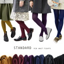 Required for the autumn-winter NET tights ♪ elasticity excellent & full rib knit specification nonchalantly emphasize vertical lines! Comfort gusset and stability! legwear legwear footwear footwear women's winter was cold thick ladies ◆ fine live