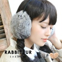 Want to my cheek, hmmm nice touch! small arms & simple a design easy to use ◎ year warmer I v real far ear earpiece cold weather measures women's fall winter women's accessories ◆ lyuksrabbitfir ear muff