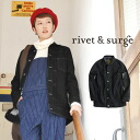 Longer length of this year seems to be! Permissible stretching force, firmly the denim material! G coat denim Womens Jean jacket denim coveralls ◆ rivet and surge ( rivet & surge ): stretchwainwash denim jacket [Middle]