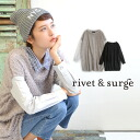 Fluffy was fluffy of surprising combinations of shaggy knits and activity(IVA) ♪ know wrap soft hem tunic women's long sleeve pullover LoopNet ◆ rivet and surge ( rivet & surge ): activity(IVA) feather knit cocoon tunic
