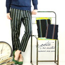 The challenge in an fresh faces this year's regimental stripe pattern pants style! Winter Winter's Twill cropped pants westergom ladies ◆ Zootie ( SETI ): regimental stripes rayon Twill cropped tapered pants