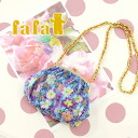 Original fabric designed pouch with mini Pochette! to go out your kids ' bags and party bag take ◎ makeup pouch SKY BLUE 6145-0006 ◆ fafa ( fe'ee ) :PERSIS alohapeace's money pouch Pochette [retro flower bouquet/skyblue]