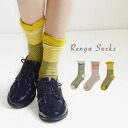 Rumpled & stripes & this baggage baggage this ♪ good designed in layers of three crew length socks women's socks for women pattern socks all year all season fashion know ◆ bricks regular socks