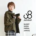 Military jacket with design source M-65. Dolman style short-length military alter women's jumper blouson short coat mods coat coat winter long sleeve ◆ Johnbull ( jumble ): short food Parker [AH933]