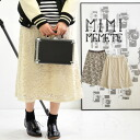 Miho was MIME-length skirt floral lace were brushed lump liven up Gerry code ♪ fully its comfortable to use it comfortably Chin! ladies bottoms MIDI-length knee length knee length winter winter flare ◆ MIMIMEMETE ( mimimemmett ): Satin flower racing Midd
