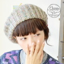 Loosely woven colorful yarns, such as sprinkles a NEP fall/winter hats: Kamon wind and beret style wherever you wear it! • Women's humeur CAP women's winter hats ◆ cheer ( cheer ) Uloom carafrnep knit beret