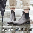 A smart impression this season are essential, said Gore design! Rubber part goes with patterns of seasonal color even with rubber boots ladies rain gear head shoes women's shoes rainy season snow ◆ said Gore short rain boots