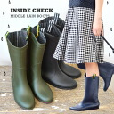 Put it in boots rain shoes. Even on a rainy day stay sharp hand stylish, simple knee high boots ♪ fakes tech waterproof specification rubber boots ladies rain gear head shoes women's shoes rainy snow rain boots ML430 ◆ ribontapetab inside check Middle ra