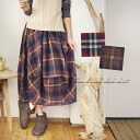 And 着痩se in the long skirt with volume while girly! long length deformation bottoms ladies chart check pattern Tartan grid pattern winter winter Nell Pinstripe cotton cotton MIME ◆ stripe & check frannellongballoon skirt