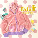 Fashionable children's clothing for adults to shame ♪ Hooded Zip up parka with slightly shiny velour material coat light alter children girls pink 2245-0002 ◆ fafa ( fe'ee ) :MARIETTE alohapeaceveloaparker the kids '/PINK]