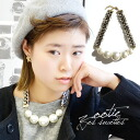 A big big celestial Pearl ball motif, Tweed material's chain. 大buri necklace from daily use to the party scene! Accessories 3 parties faux Pearl imitation ◆ Zootie ( SETI ): pure ball twirdnecklace