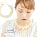 A neck to put go Jazz! with collar style neck well cover bright, perlbeznecklace. Accessory collar collar decorative party parties 3 wedding dress Clocher race ladies put collar ◆ Zootie ( SETI ): Clocher Pearl Necklace