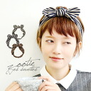 Perched on round Ribbon border pattern heater Bank! Heaakuse basic Ribbon is removable 2-WAY specification even use OK! women's headband hairband ◆ Zootie ( SETI ): border crepe wire Ribbon hairband