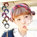 You can choose from two types of Ribon and torsion types! Block & British check to turban! women's headband hairband women's accessory ◆ Zootie ( SETI ): band check here choose Ribbon or twist