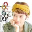 Big Ribbon is intact in the heater Bank! Miho was lump corduroy material seasonal plenty of a hair accessories! Womens women gadgets accessory corduroy hair band headband heya band here range ◆ Zootie ( SETI ): corduroy Ribbon hairband