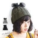 Positive trend on code always ♪ seems as if wearing a 55A... tulle and Ribbon is detachable and the Cha are simple knit Cap with both! Women's hats ◆ Zootie ( SETI ): 2WAY Ribon ball caps