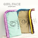 Passport case of overseas travel, tickets, etc in a handy travel pouch! Multiple pockets, large and small, mesh! Purse valuables pouch security pouch belongings ready organize inner bag handbag travel supplies long-term travel ◆ Girl Face embroidery mult