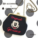 Most I lump Pochette with embroidery depicting Mickey. Remove the chain shoulder pouch • ladies bag bag mini-DISNEY Mickey Mouse black D-XB221 ◆ Accommode (a COMMODE) Disney mini purse