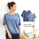 It's as if denim! Wide pullover sweat material of soft coated Indigo dyed! Women's tops thin short sleeve half sleeves cut denim shirt denim trainer spring clothes ◆ Zootie ( SETI ): denim sweat short sleeve Dolman PR over