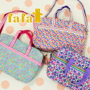 Those who frequently travel and luggage ♪ square Boston type with plenty of floral shoulder bag • laminate is water and dirt resistant Bag ladies bag luggage travel A4 crosswise loveseat also open hasner 6145-0002 ◆ fafa ( fe'ee ) :MILLIE – weekend bag