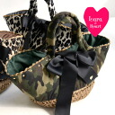 In the maze, the natural materials friendly goodie bags, Camo & Leopard print MIX made spicy design ladies BAG basket with Leopard pattern tote bag M LK1411702 ◆ &Heart Lara (Lara and heart) with & Leopard stadscago bag