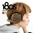 Convenient to carry the pocketable year warmer. In the BOA was a warm winter! In the outdoors and winter sports! I f ear muff folding mens Womens unisex winter faux fur shaggy boat ◆ 180 s ( waneytys ) VAIL FUR ear mufflers