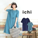Very wide a silhouette on drawcord with arrangements freely to the West. Cotton twill material of moderate elasticity and firmness using plain women's long-length cotton 100% ◆ ICHI (ichi): high density Twill West St ring Dolman one piece