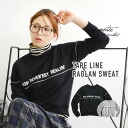 Sporty MIX tape three-dimensional line design, a logo trainer ◎ in the sense of a compact size has a casual and very active as well as item! Womens tops long sleeves sweat retard ◆ Zootie ( SETI ): extruder logo sweet PR over