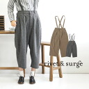 So-called-go wide for pants to cropped pants with suspenders, boys like to dress! ladies bottoms dates ◆ rivet and surge ( rivet & surge ): homespun wide pants with suspenders