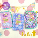 S size Bank enters in the room: useful to organize small handbooks or bank account, passport, tickets, cards! A selection of Pocket multi holder multi purpose pouch ladies gadgets 5147-0001 ◆ fafa ( fe'ee ) :BABETTE alohapeacediary case S [B]