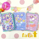 L size fits into A5 size ◎ convenient arrangement of the handbook or bank account, passport, tickets, cards! A selection of Pocket multi holder multi purpose pouch ladies gadgets 5247-0001 ◆ fafa ( fe'ee ) :BABETTE alohapeacediary case L [B]
