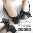 Plus the elegance to any style. Black Ribbon gives presence to toe ballet shoes. Ladies Shoes toe pettanko pettanko flat shoes camouflage enamel matte smooth ◆ zootie (SETI): classicalgloglan Ribbon ballet slippers