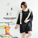 Switched alternating with mini back hair and thin Twill not claimed colour border patterns fashionable ♪ loose women's maternity pregnant women 8-sleeve spring clothes spring ◆ zootie (SETI): sweatshirts x rayon nuanced border drop shoulder one piece