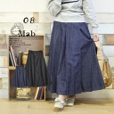 Ago and asked big Tuck, neat a-line Maxi skirt! Denim material can be used all year! women's bottoms Maxi-length trapezoidal Indigo cotton 100% ◆ 08 Mab ( ゼロハチマブ ) Bock stack denim long skirt