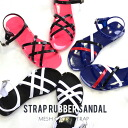 Strap Sandals gently become familiar with feet soft vinyl material! So resistant to moisture and dirt, rain, and to the beach scene: women's Beach sandal flat shoes rain shoes summer sea ◆ colorful strap rubber sandals